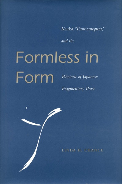 Chance, Formless in Form