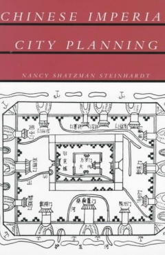 Chinese imperial City Planning