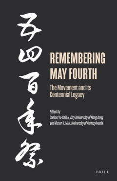 Remembering May Fourth,The Movement and its Centennial Legacy