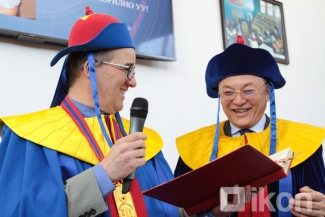 Christopher Atwood National Mongolia University