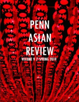 Penn Asian Review Vol. 9